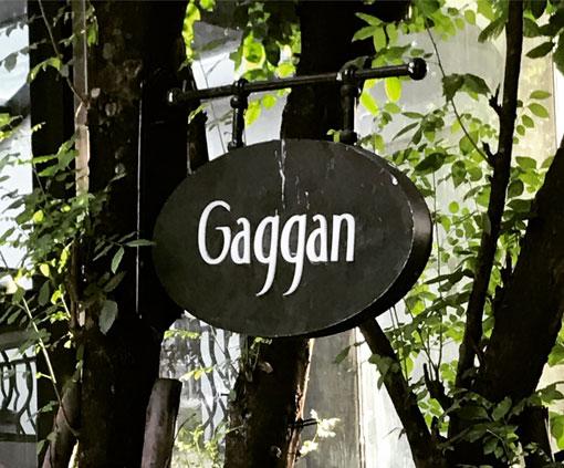 Enterning Restaurant Gaggan